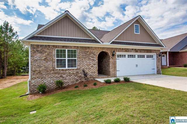60 Tiffany Ln, Lincoln, AL 35096 (MLS #865221) :: Josh Vernon Group