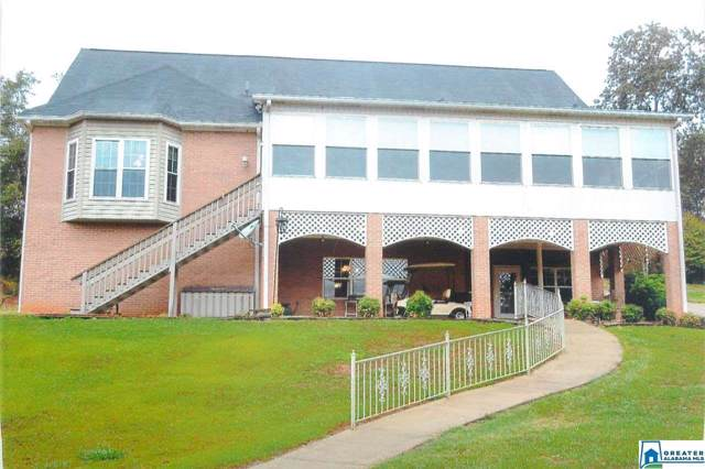 270 Riverview Dr, Cropwell, AL 35054 (MLS #865227) :: LIST Birmingham