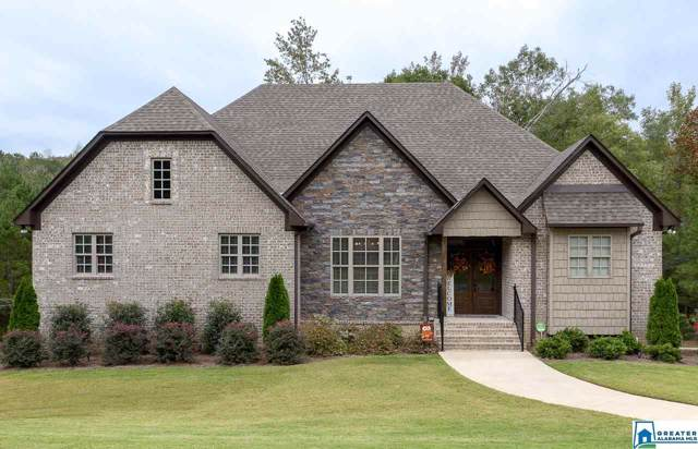 213 Grey Oaks Ct, Pelham, AL 35124 (MLS #865243) :: LIST Birmingham