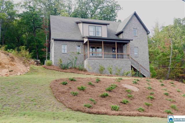 306 Woodbury Dr, Sterrett, AL 35147 (MLS #865246) :: Bentley Drozdowicz Group