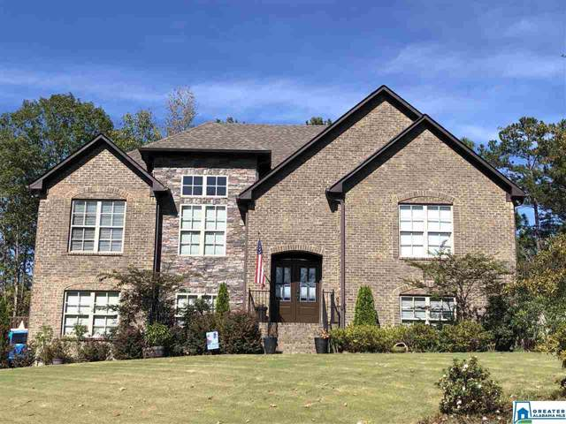 416 Grey Oaks Dr, Pelham, AL 35124 (MLS #865300) :: LIST Birmingham