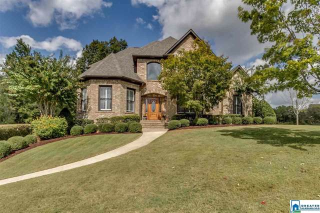 1546 Wingfield Ct, Birmingham, AL 35242 (MLS #865308) :: Bentley Drozdowicz Group