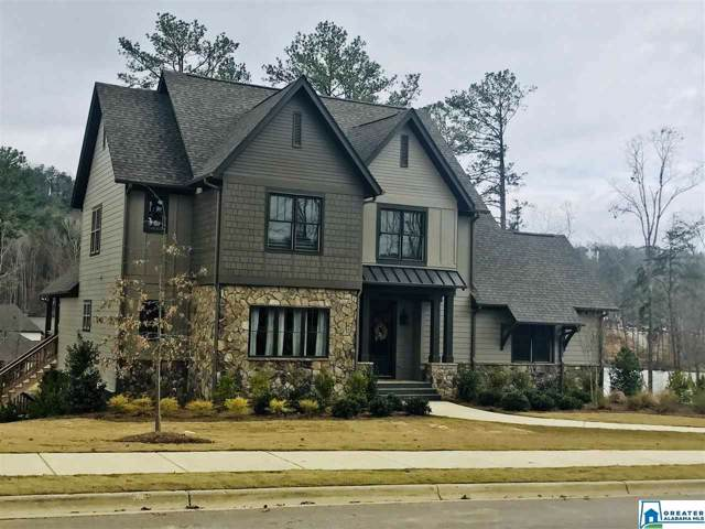 2508 Scarlet Ln, Hoover, AL 35242 (MLS #865341) :: Bentley Drozdowicz Group