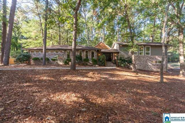 2478 Vale Dr, Birmingham, AL 35244 (MLS #865349) :: Bentley Drozdowicz Group