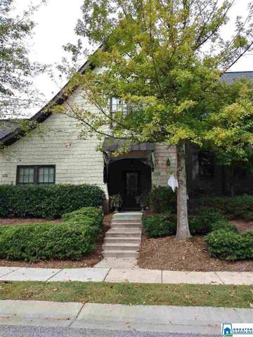 1349 Inverness Cove Dr, Birmingham, AL 35242 (MLS #865411) :: LIST Birmingham