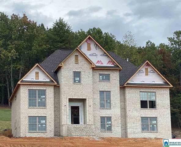152 Bent Creek Dr, Pelham, AL 35124 (MLS #865540) :: LocAL Realty