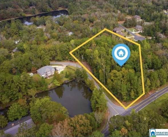 2PARCELS Coleman Lake Rd 1-2, Bessemer, AL 35022 (MLS #865651) :: Josh Vernon Group