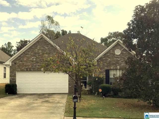 931 Savannah Ln, Calera, AL 35040 (MLS #865662) :: Howard Whatley