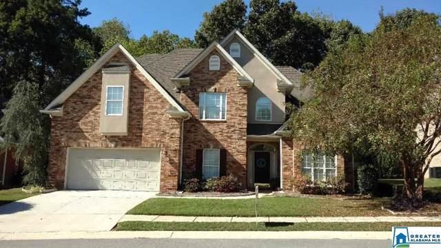 184 Thornberry Dr, Birmingham, AL 35242 (MLS #865707) :: LocAL Realty