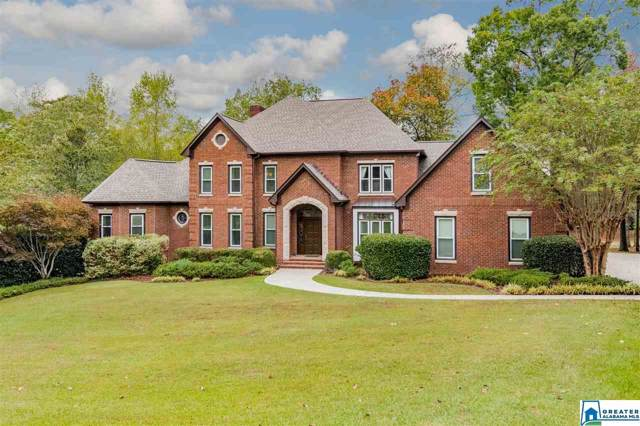 905 Greymoor Cove, Hoover, AL 35242 (MLS #865771) :: LIST Birmingham