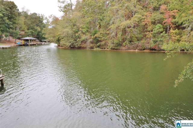 0 Nova Cir #32, Alpine, AL 35014 (MLS #865912) :: Brik Realty