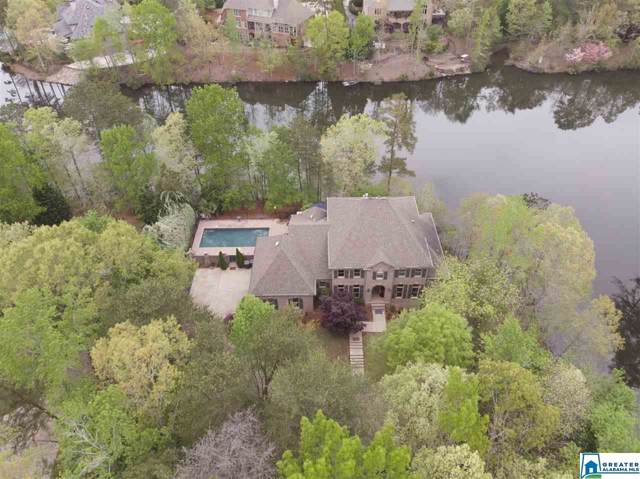 800 Lake Colony Cir, Vestavia Hills, AL 35242 (MLS #866078) :: Bentley Drozdowicz Group