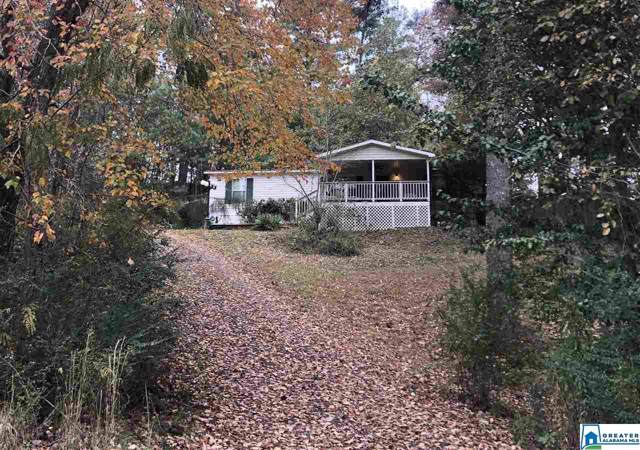 5835 Lazy Acres Trl, Pinson, AL 35126 (MLS #866112) :: Howard Whatley