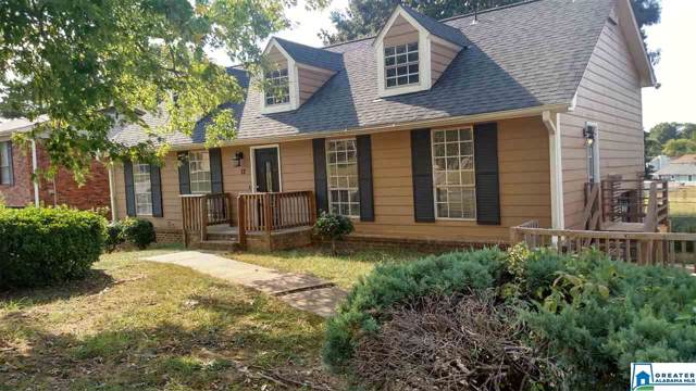 12 Royal Coach Cir, Bessemer, AL 35022 (MLS #866121) :: Sargent McDonald Team