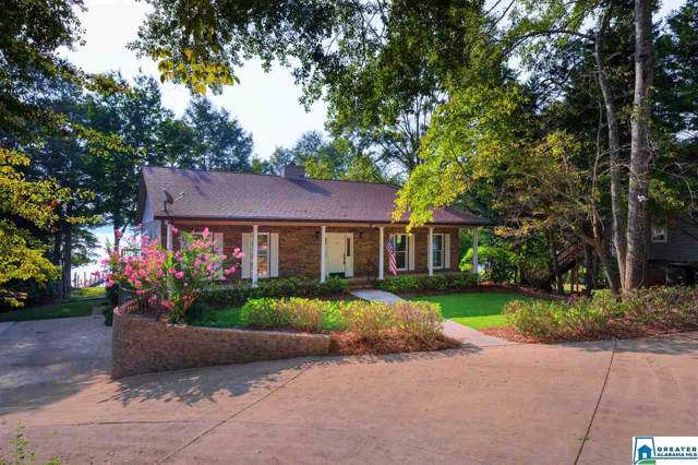 330 Riverview Dr, Cropwell, AL 35054 (MLS #866148) :: LIST Birmingham