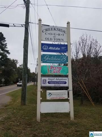 722 Creekside Ct, Helena, AL 35080 (MLS #866177) :: Brik Realty