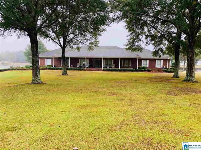 9524 Co Rd 42, Jemison, AL 35085 (MLS #866184) :: Josh Vernon Group