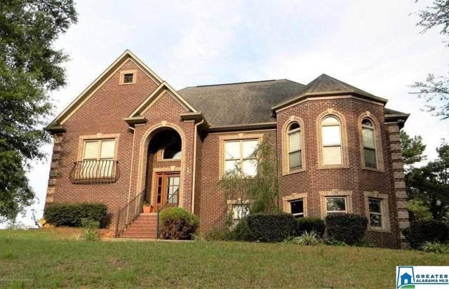 92 Hidden Oaks Ln, Cleveland, AL 35049 (MLS #866317) :: Brik Realty