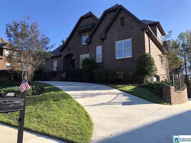 5931 Deer Crest Ln, Trussville, AL 35173 (MLS #866493) :: Brik Realty