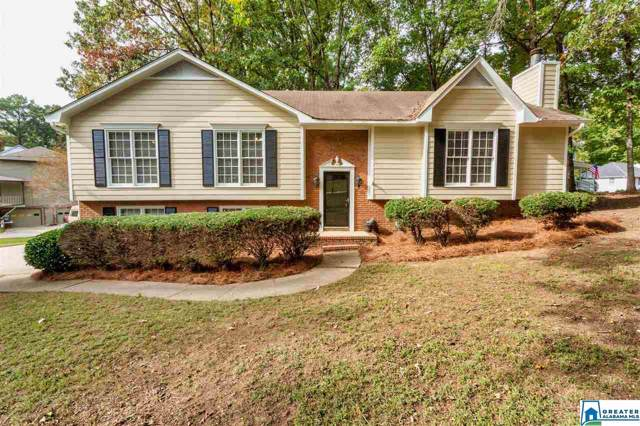 601 Russet Lake Dr, Hoover, AL 35244 (MLS #866512) :: LocAL Realty