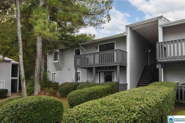 1014 Woodland Village #1014, Homewood, AL 35216 (MLS #866519) :: Josh Vernon Group