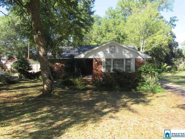 602 Oak St, Talladega, AL 35160 (MLS #866541) :: Brik Realty