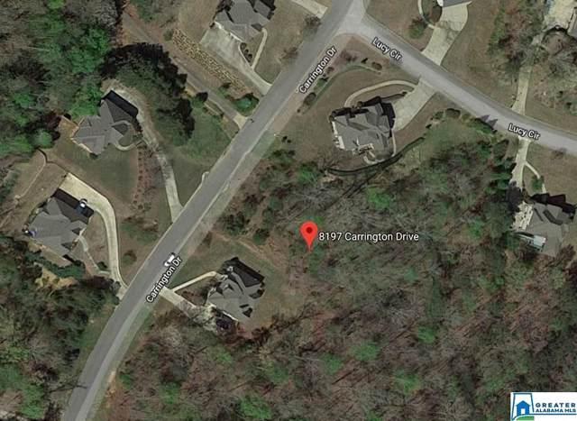 8197 Carrington Dr #37, Trussville, AL 35173 (MLS #866554) :: Josh Vernon Group
