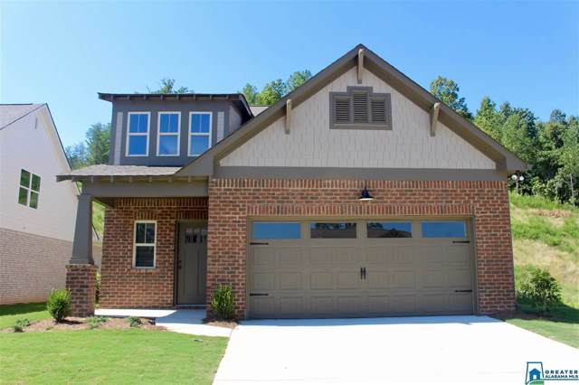 1368 Woodridge Pl, Gardendale, AL 35071 (MLS #866555) :: Howard Whatley
