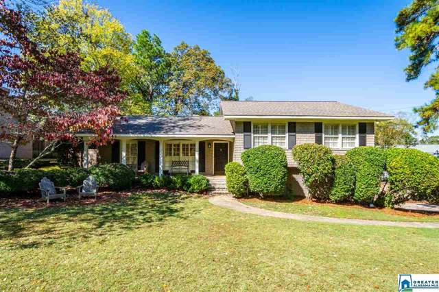 3117 Woodclift Cir, Mountain Brook, AL 35243 (MLS #866559) :: Gusty Gulas Group