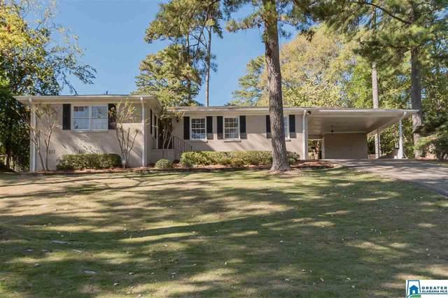 1776 Shades View Ln, Vestavia Hills, AL 35216 (MLS #866610) :: Josh Vernon Group