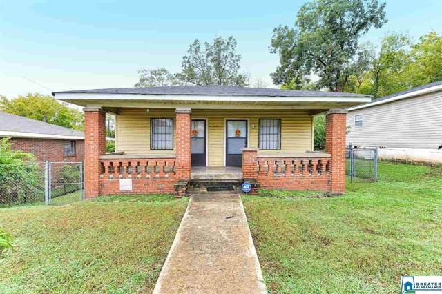 217 57TH ST, Fairfield, AL 35064 (MLS #866674) :: Brik Realty