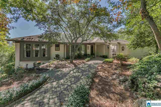 3601 Ridgeview Dr W, Mountain Brook, AL 35213 (MLS #866695) :: Gusty Gulas Group