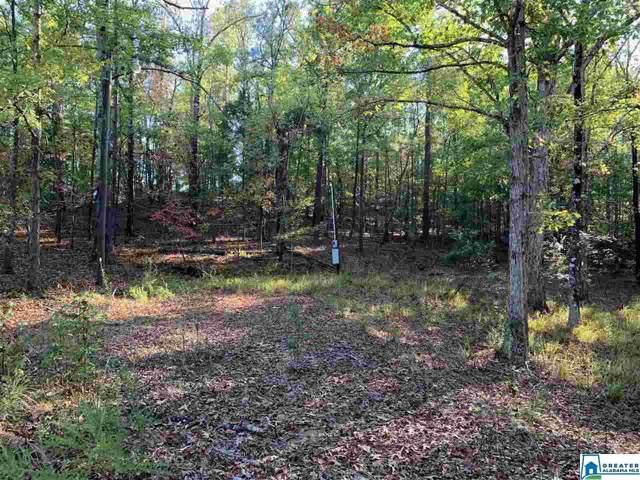 1819 Hwy 35 3.5 Acres, Birmingham, AL 35124 (MLS #866778) :: Brik Realty