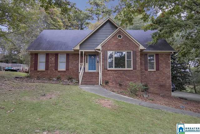 103 Munger Cir, Trussville, AL 35173 (MLS #866784) :: LIST Birmingham