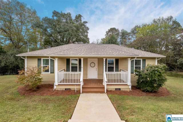 496 Hagbush Rd, Irondale, AL 35210 (MLS #866866) :: LIST Birmingham