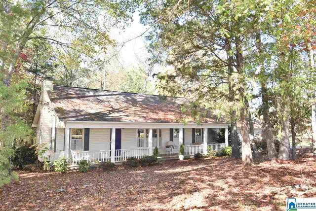 430 Mill St, Wedowee, AL 36278 (MLS #866920) :: Josh Vernon Group