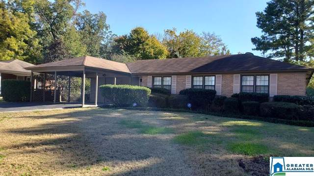 856 Twin Lake Dr, Birmingham, AL 35215 (MLS #866942) :: LIST Birmingham