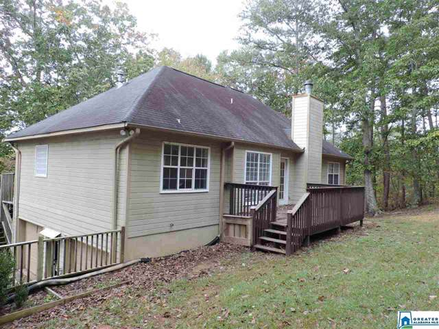 14 Woodbine Ln, Pinson, AL 35126 (MLS #867019) :: Josh Vernon Group