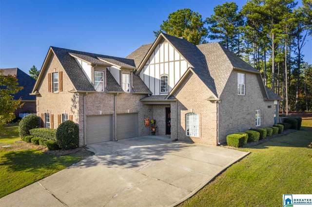 8768 Highlands Dr, Trussville, AL 35173 (MLS #867051) :: Josh Vernon Group