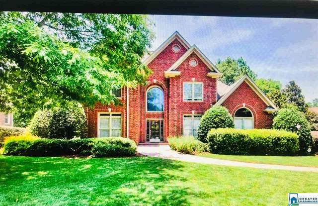 805 Reynolds Crest, Vestavia Hills, AL 35242 (MLS #867137) :: Bentley Drozdowicz Group