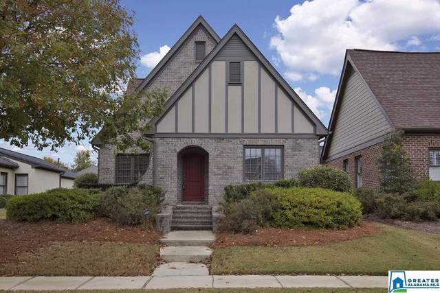 1804 Chace Dr, Hoover, AL 35244 (MLS #867145) :: LocAL Realty