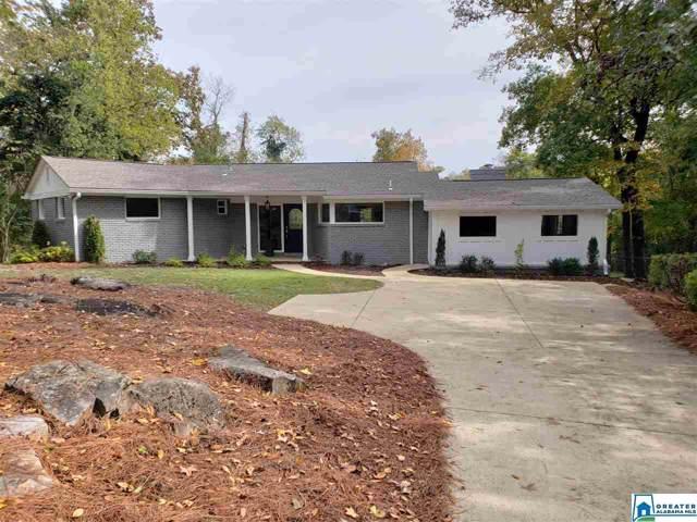 2041 Crestmont Dr, Vestavia Hills, AL 35226 (MLS #867176) :: Josh Vernon Group