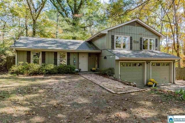 1620 Crenshaw Rd, Columbiana, AL 35051 (MLS #867235) :: Josh Vernon Group