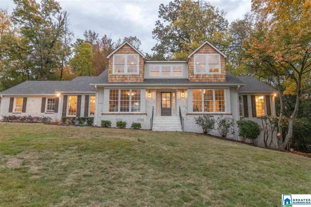 3504 Belle Meade Way, Mountain Brook, AL 35223 (MLS #867263) :: Gusty Gulas Group