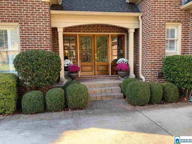 5501 Lakes Edge Dr, Hoover, AL 35242 (MLS #867278) :: LocAL Realty