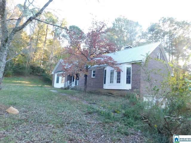 726 Argo Margaret Rd, Trussville, AL 35173 (MLS #867288) :: LocAL Realty