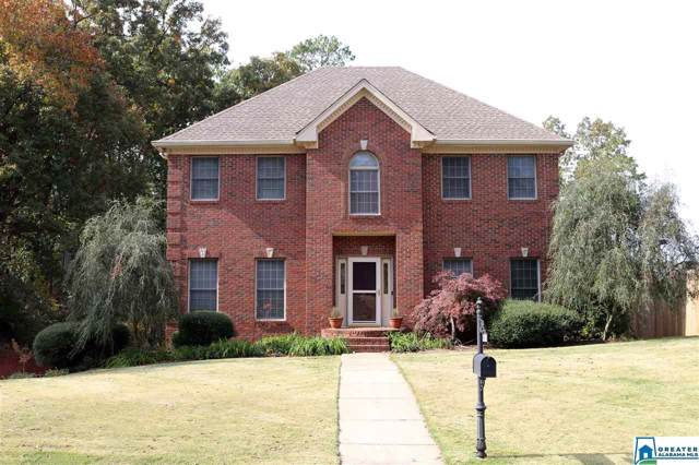 120 Glen Abbey Way, Alabaster, AL 35007 (MLS #867290) :: LocAL Realty