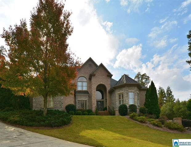 5240 Greystone Way, Hoover, AL 35242 (MLS #867360) :: LocAL Realty