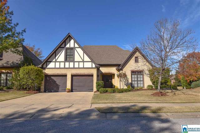 4018 Highland Ridge Rd, Hoover, AL 35242 (MLS #867460) :: Josh Vernon Group