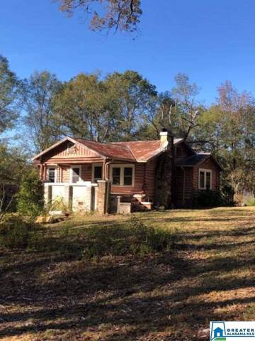 7140 Hwy 440 #440, Chelsea, AL 35043 (MLS #867475) :: LocAL Realty